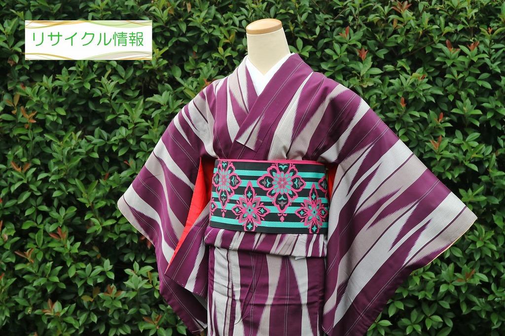 01-ロゴ入り(PS)
