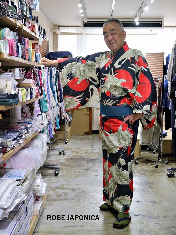 """ŀ‹æ€§æ´¾ã®äººæ°—ブランド Robe Japonica ÁŒã'""""って来た Ʊè¢‹ «ジュアル着物 Ƶ´è¡£ Áã''の屋ゆめこもん"""